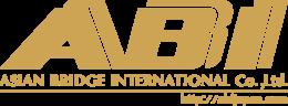 株式会社アジアンブリッジインターナショナル